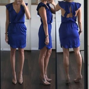 BCBGENERATION blue open back ruffle dress